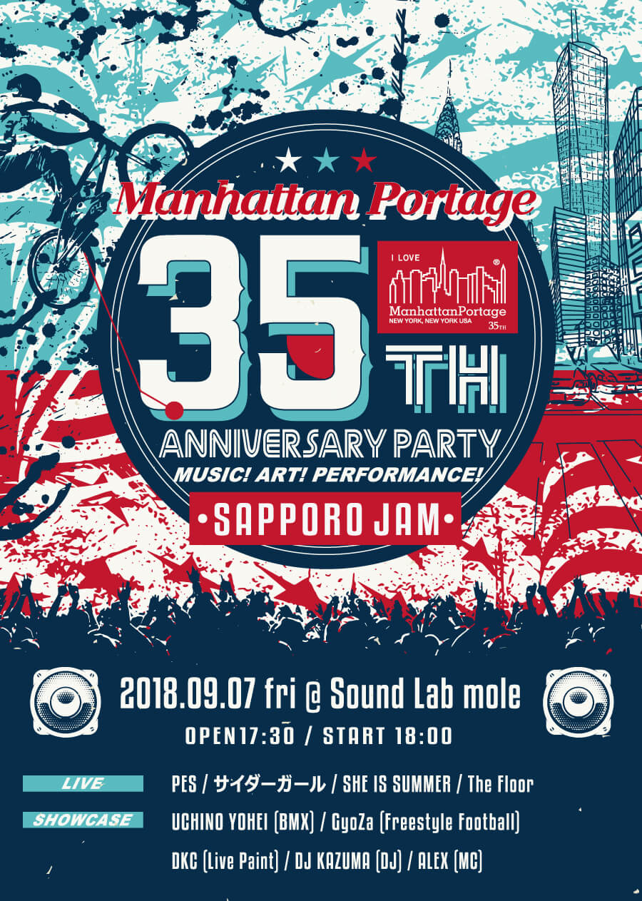 Manhattan Portage 35周年EVENT